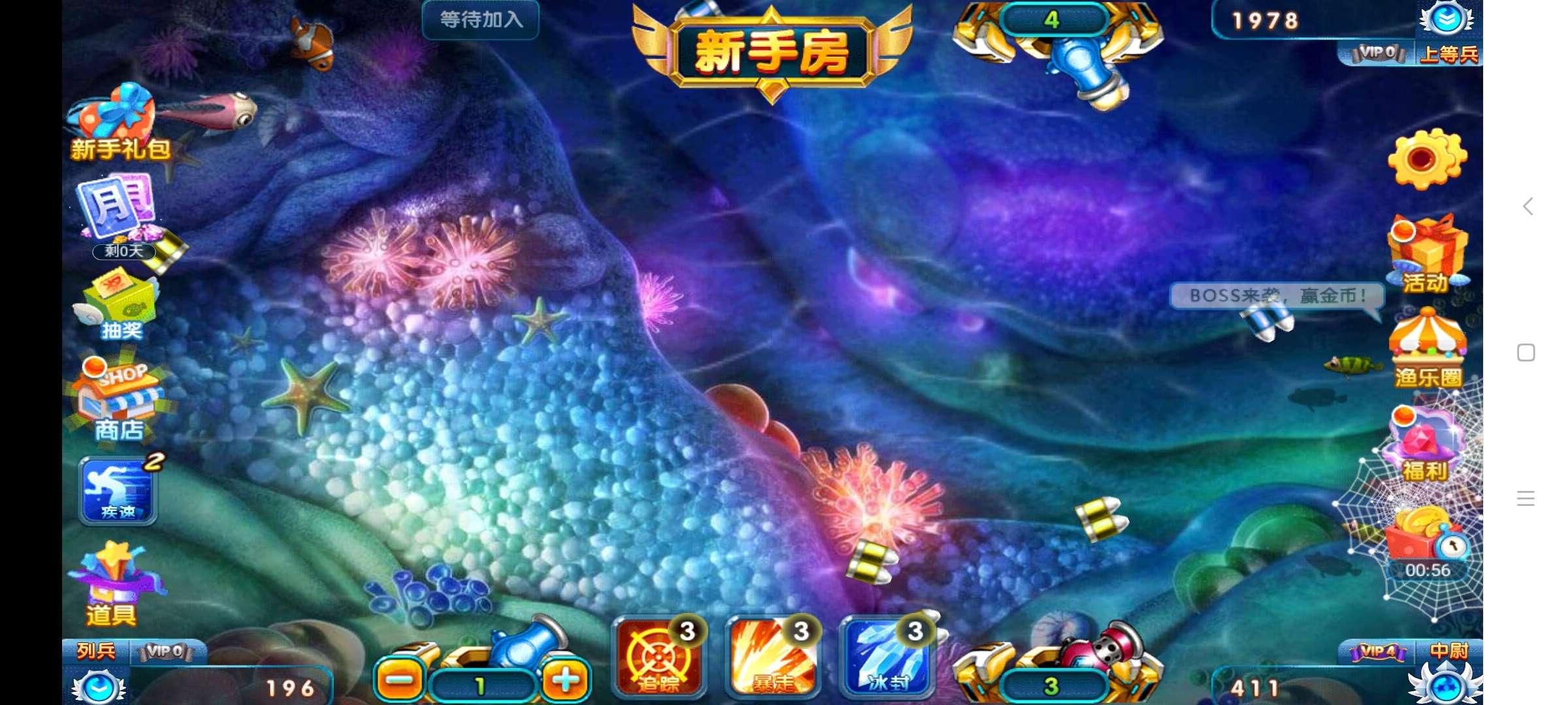 『单机游戏』-街机达人捕鱼破解版v9.0.9.8