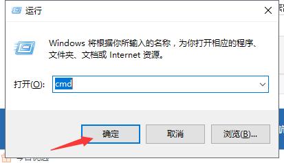 电脑自带chkdsk磁盘修复工具使用教程