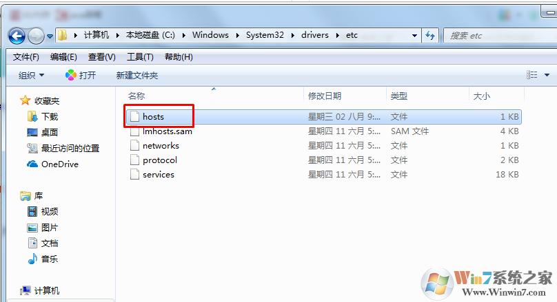 hosts文件修改方法(屏蔽+跳转教程)