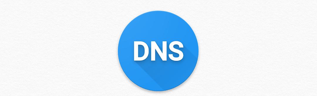 DNS转换器|解决网络劫持
