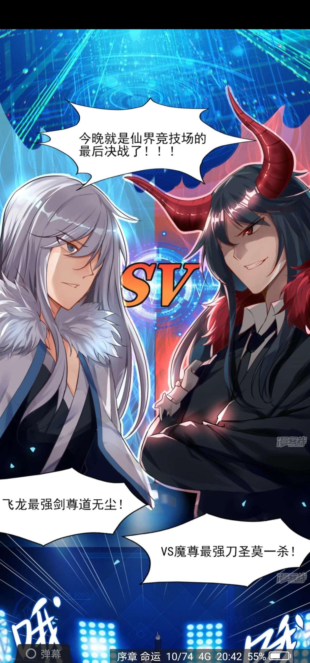 【漫画更新】剑仁,男主满级穿越异界动漫