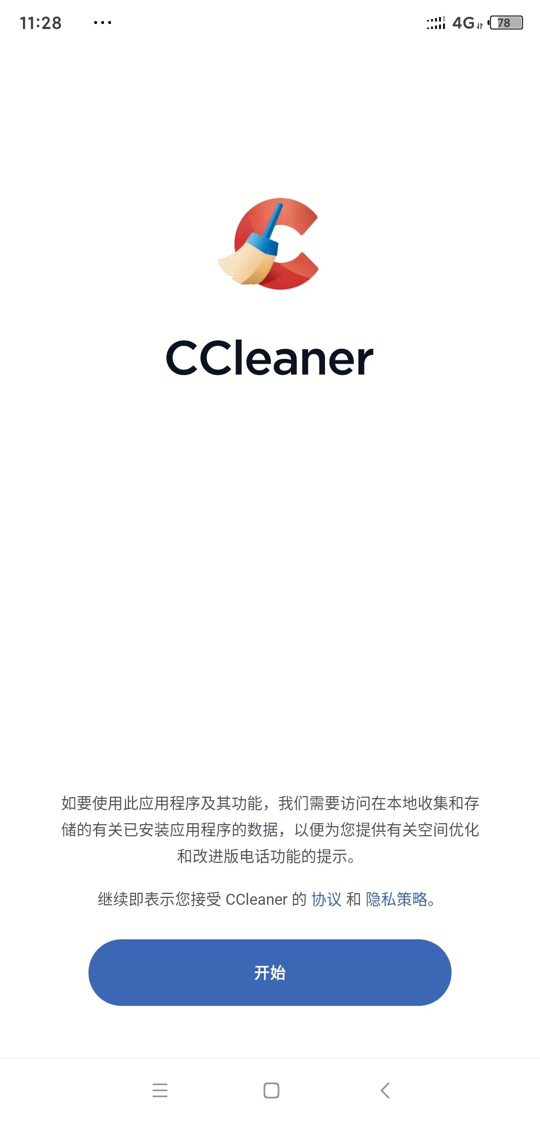 ccclear