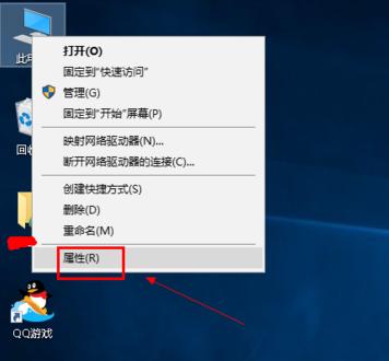 技术编辑教您怎么更新电脑显卡驱动