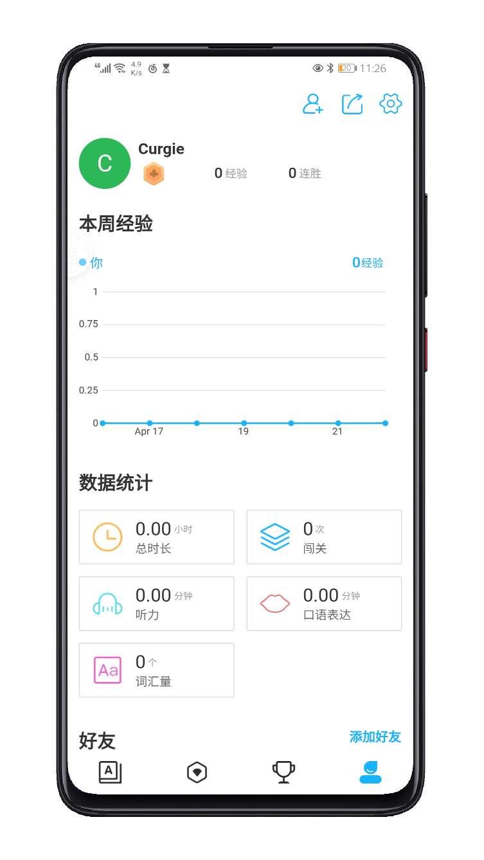 自习鸭 v1.0.0★零基础自学英语