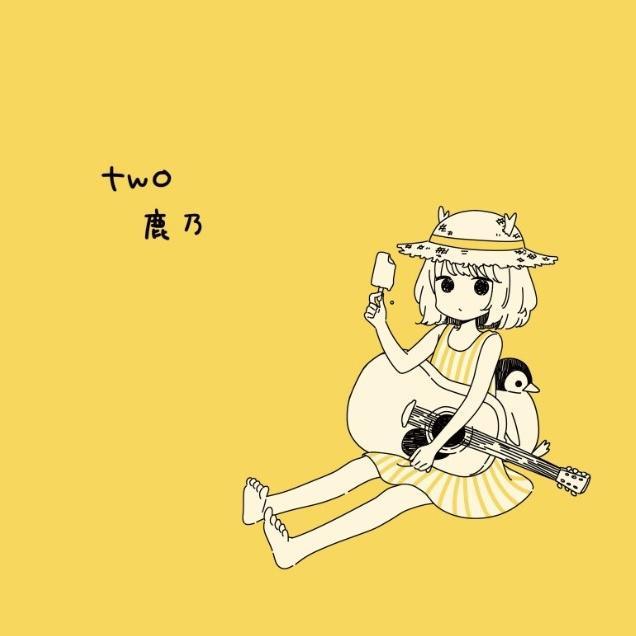 【音乐】いかないで【鹿乃】