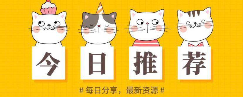 【考核】安卓水印狗v1.0.7终身会员版
