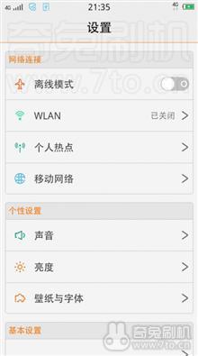 VIVO Y23L (移动4G)