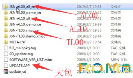华为Mate20 Pro手机降级解账户锁教程刷机教