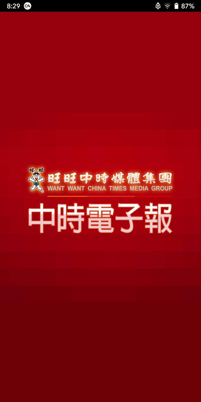 华为荣耀9(STF-AL00/AL10)官方纯净解