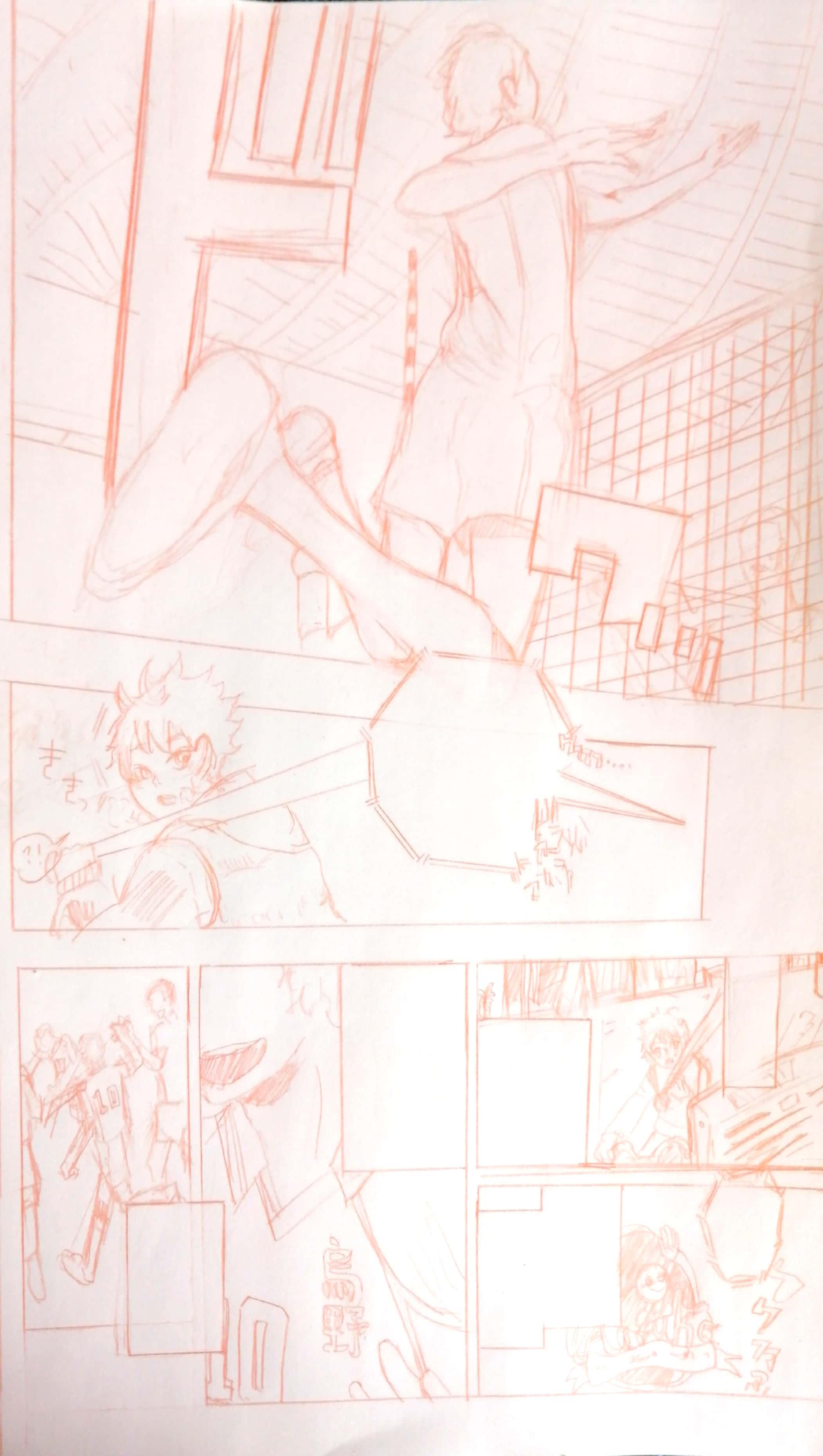 【手绘】排球少年,恋姬无双在线观看完整版