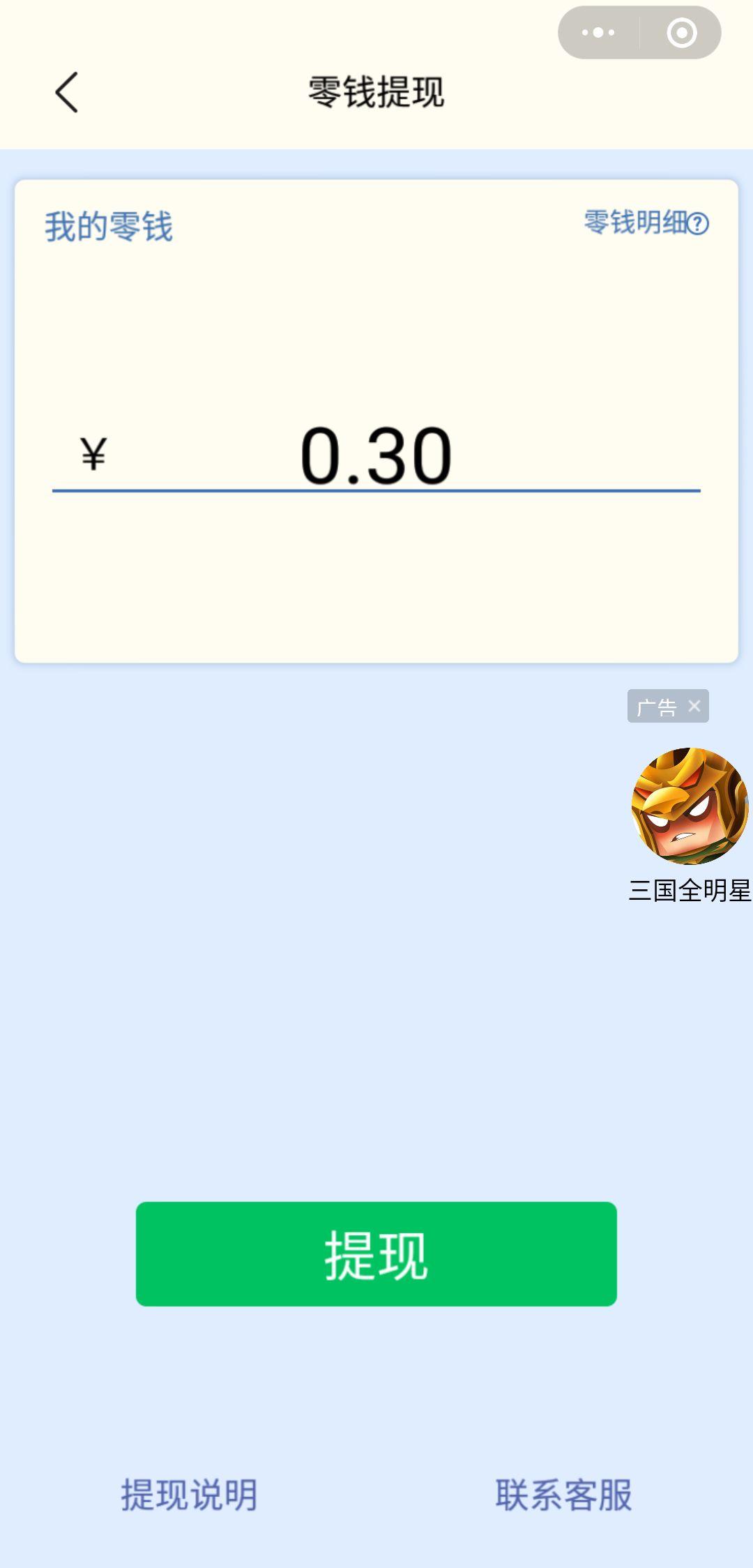 首发小程序新人0.3r