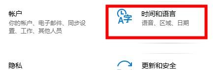 xbox商店变成英文如何恢复中文版教程