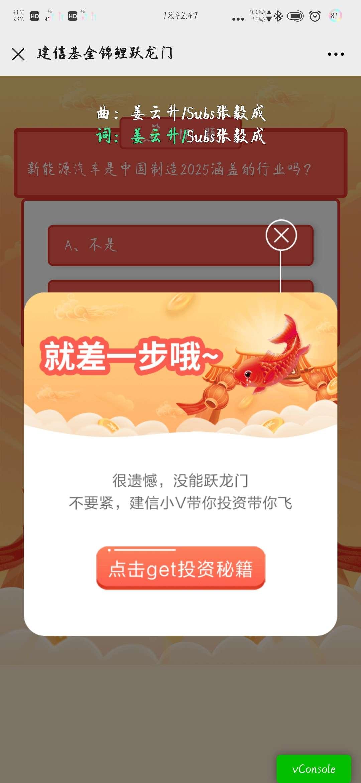 图片[3]-建信基金回复抽红包-老友薅羊毛活动线报网