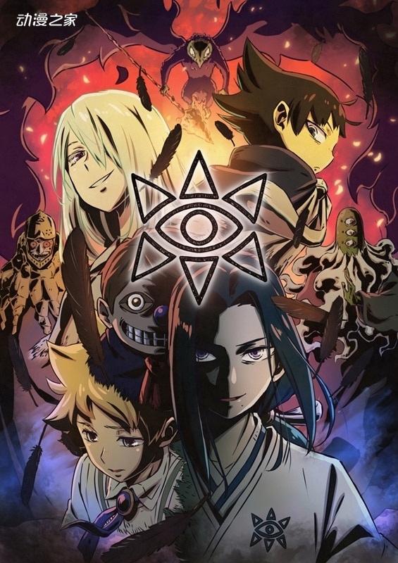 【资讯】TV动画《魔法律事务所》第二季正式PV(6月10日任务)
