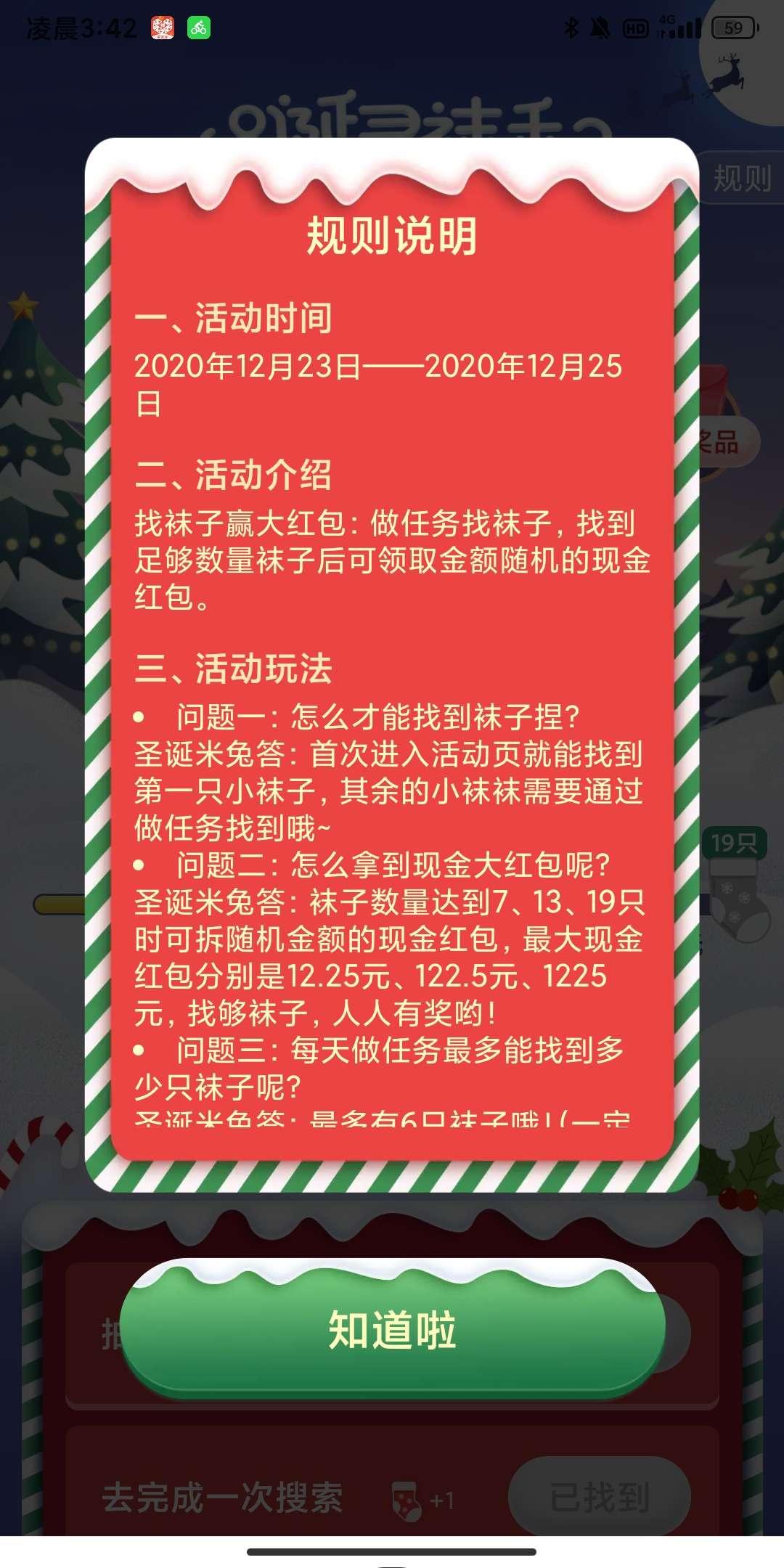 图片[2]-领红包,,,,-老友薅羊毛活动线报网