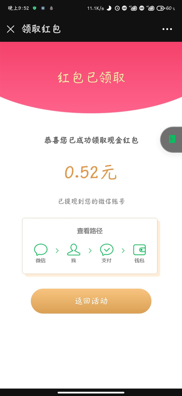 图片[2]-华硕南京冬日好礼-老友薅羊毛活动线报网