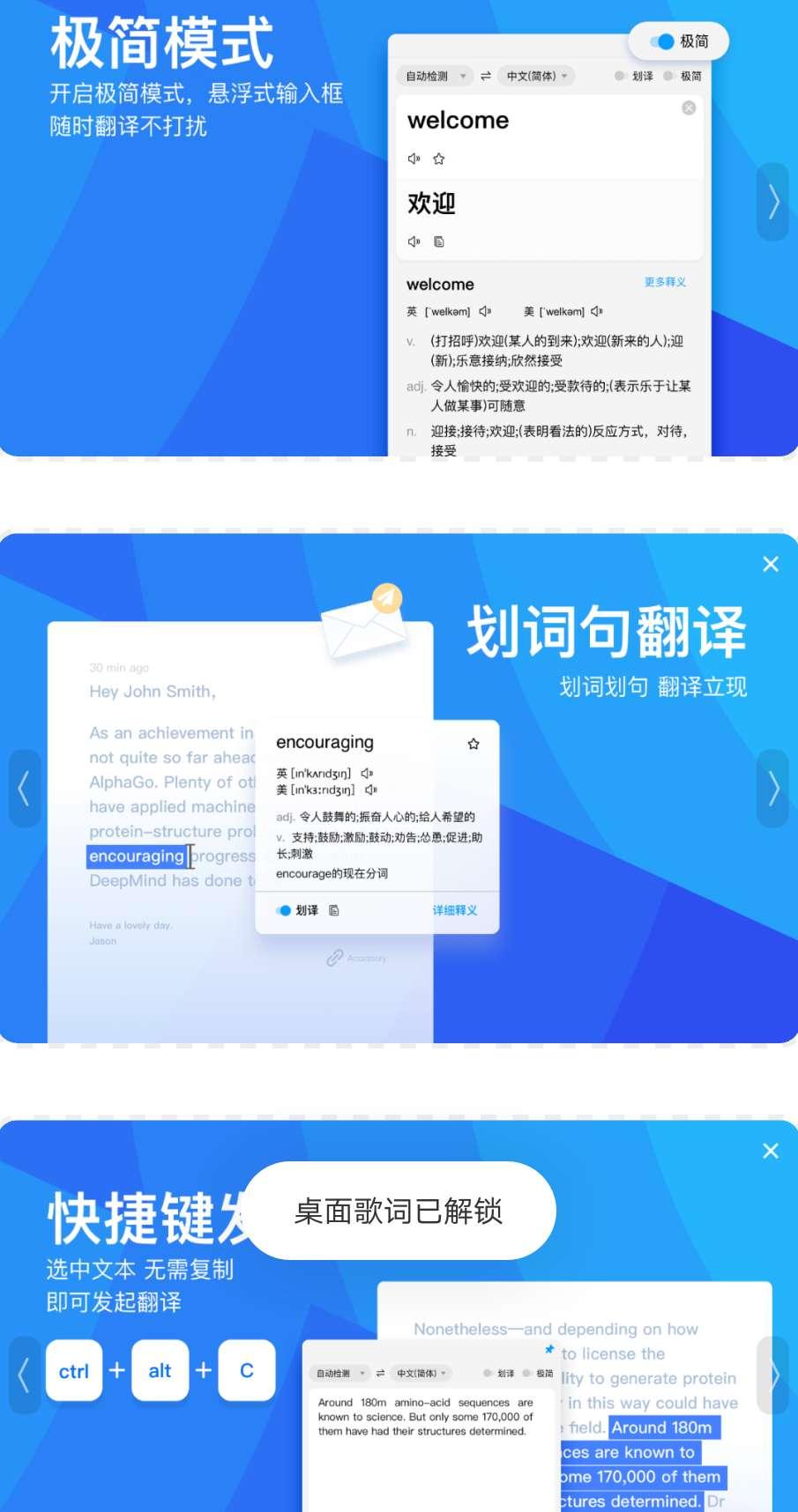 【百度翻译】面还算简洁✔支持划词翻译和快捷键翻译
