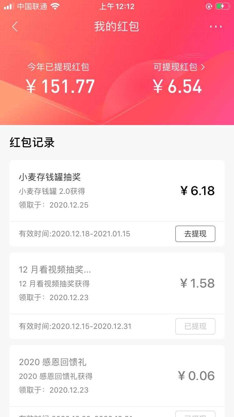 图片[1]-招商银行大水-老友薅羊毛活动线报网