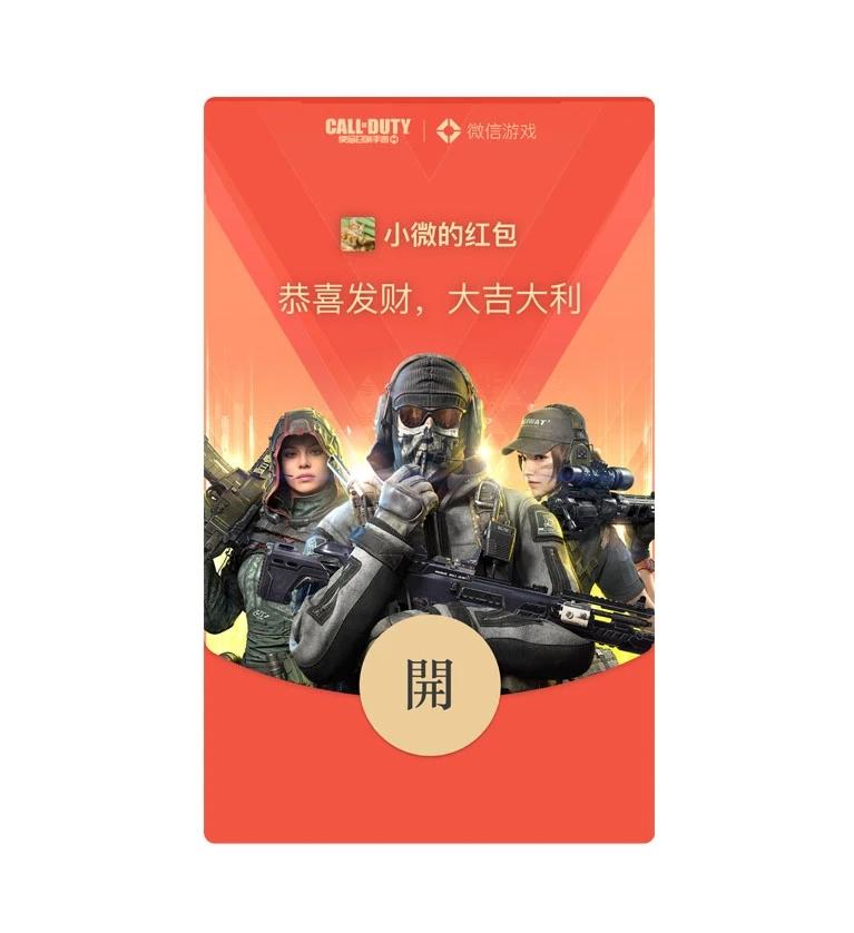 图片[1]-微信红包封面 免费的 确定不来看看-老友薅羊毛活动线报网