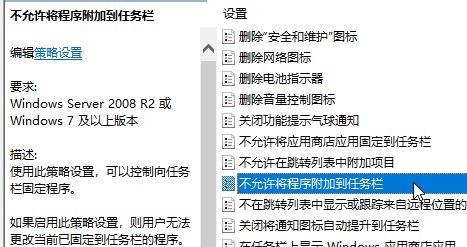win10任务栏上无法显示固定的程序修复教程