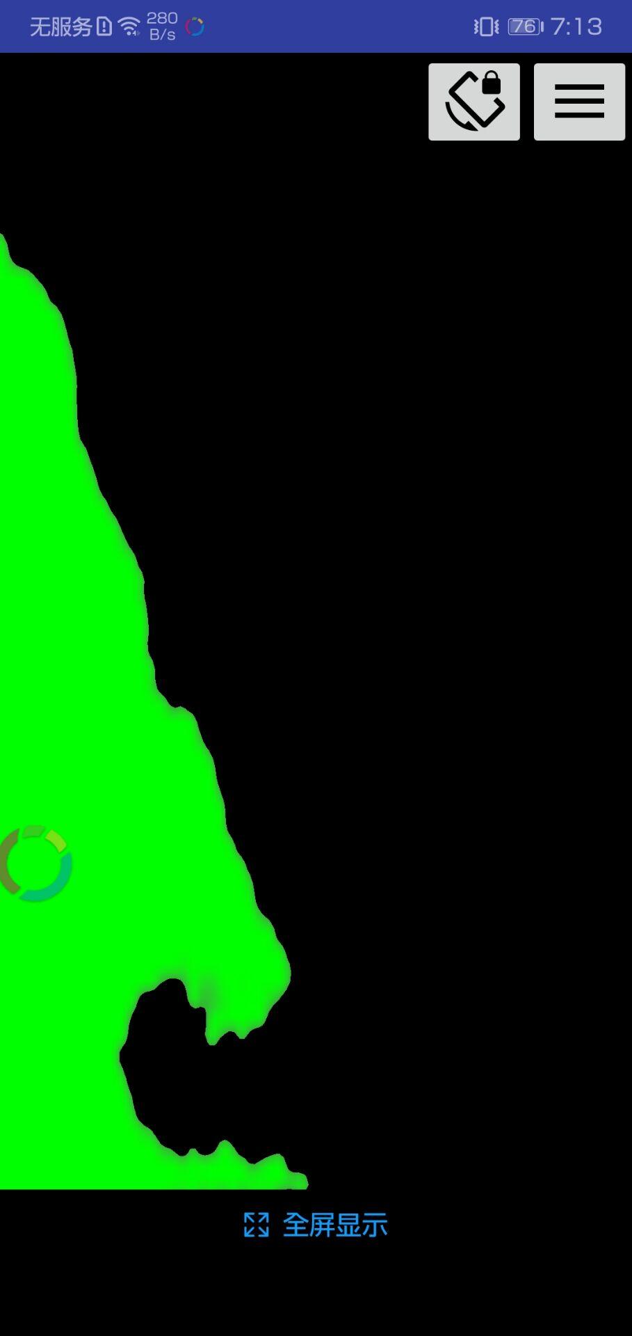【资源分享】液体壁纸(会动的噢)-爱小助