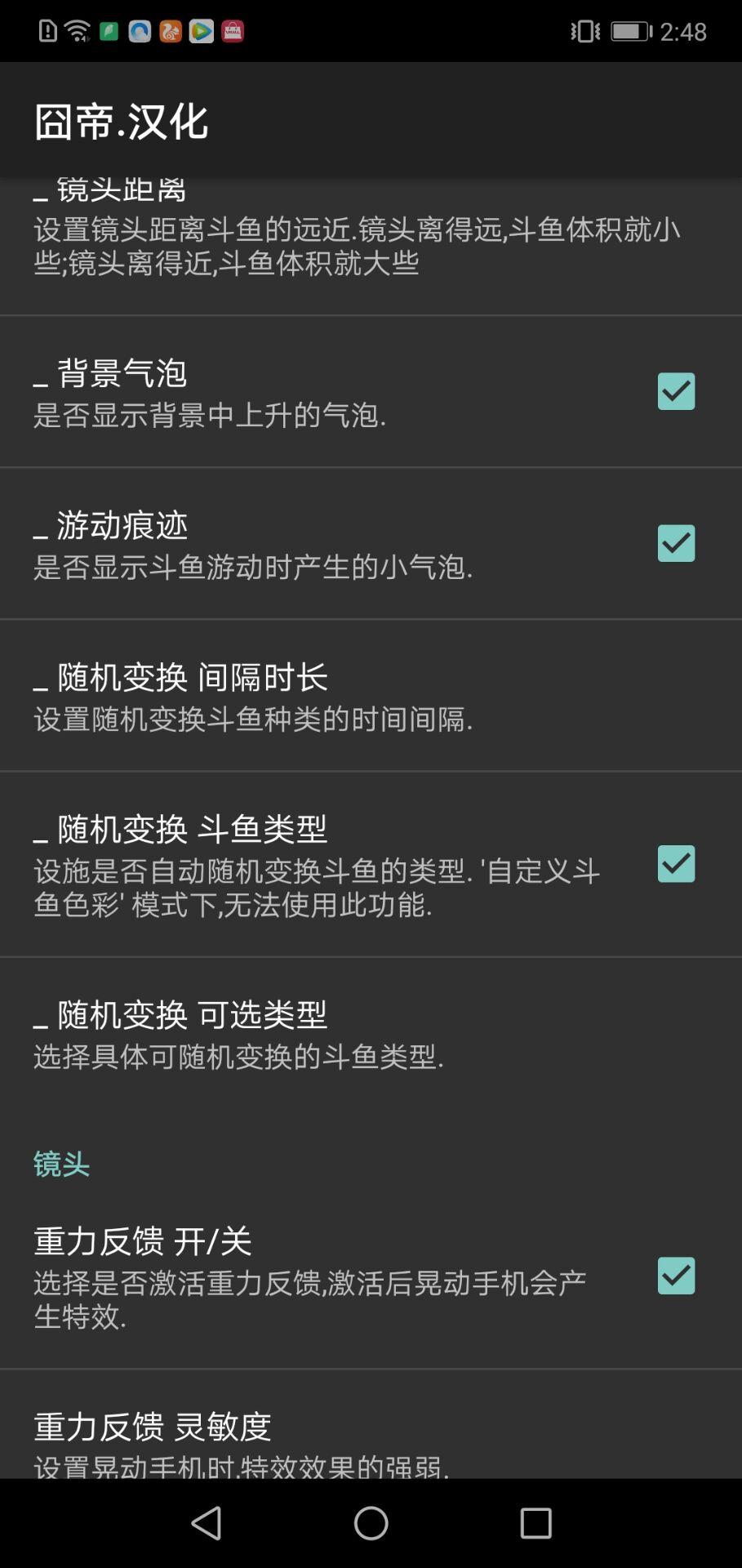 【资源分享】斗鱼动态壁纸(盯着屏幕都不无聊了)-爱小助