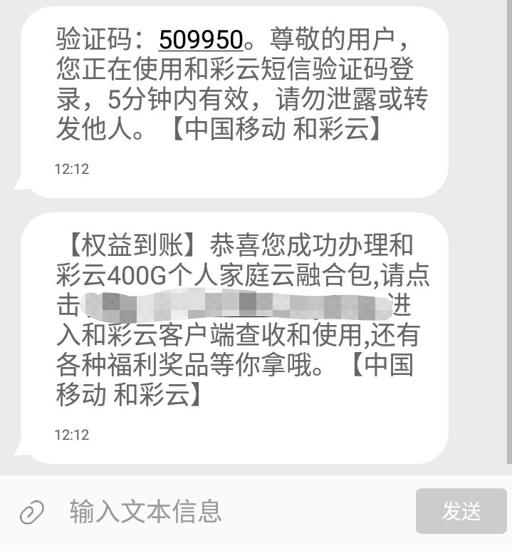 广东移动0元2G7天流量包已复活!