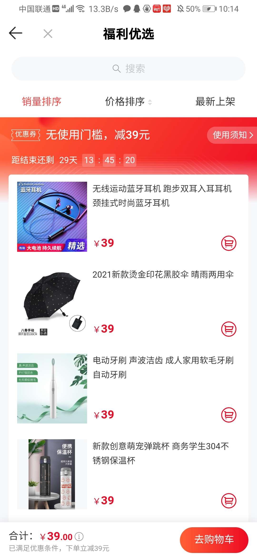 QQ音乐五一抽奖活动