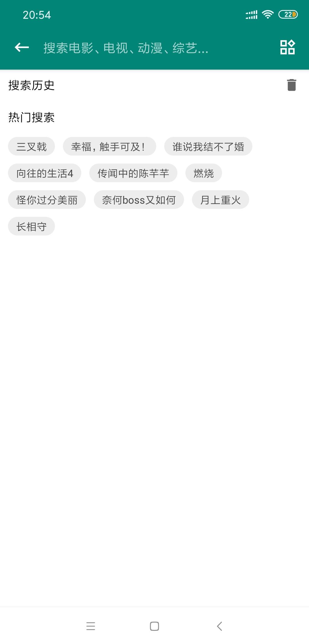 【原创修改】资源猫(一键搜索神器)最新版去广版-爱小助
