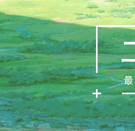 【资讯】~凌木新知道~现番的排名-小柚妹站