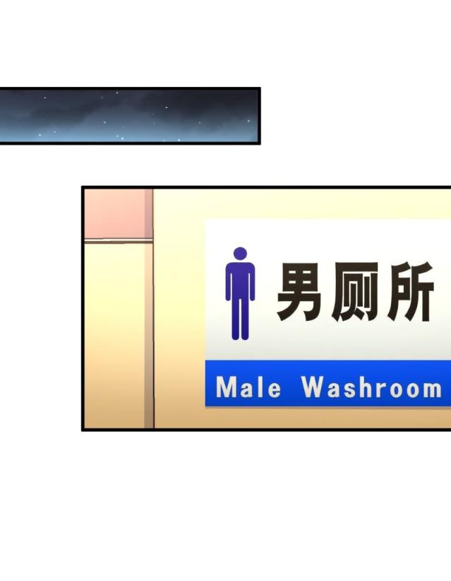 【漫画更新】   女权世界的男剑仙第九十九话   忽然告白