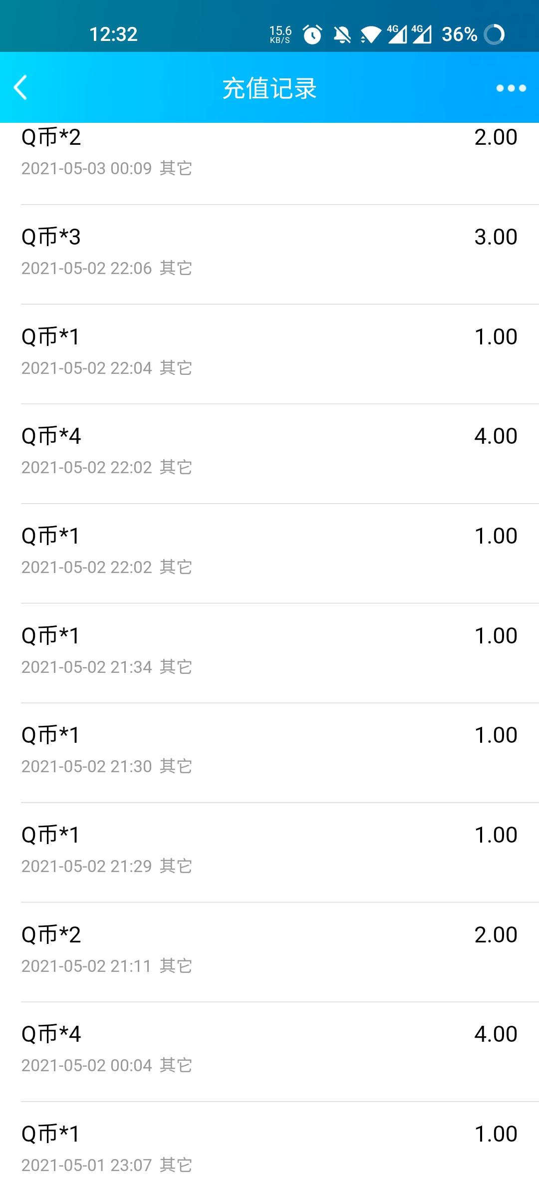 淘宝低价撸q币