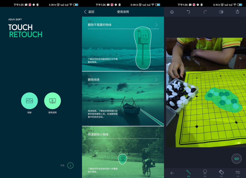 【分享】手机抠图去水印神器-爱小助