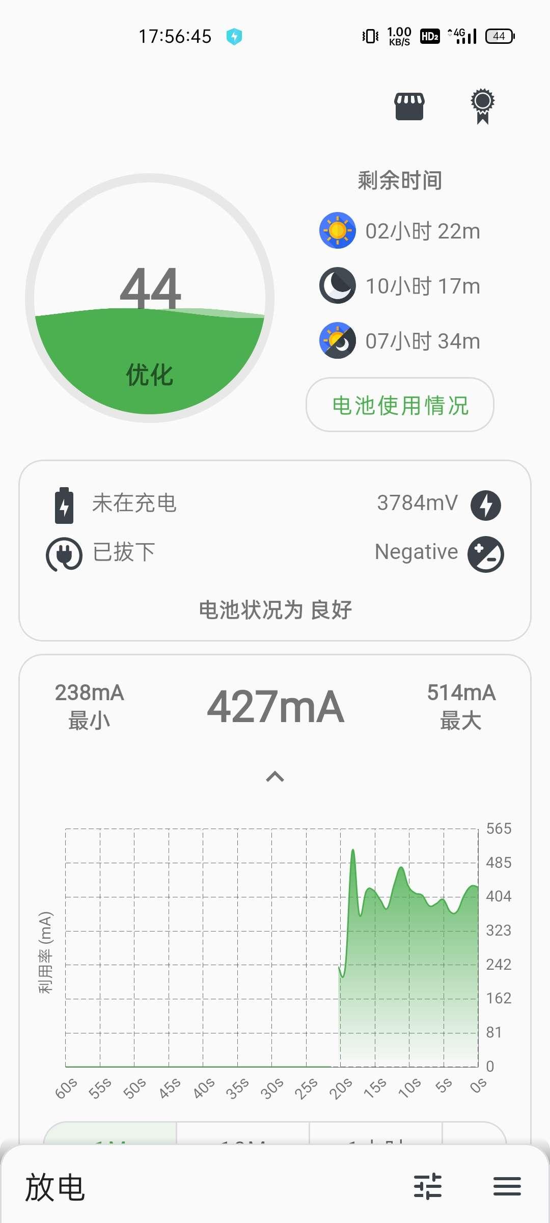Battery Guru   1.8.9