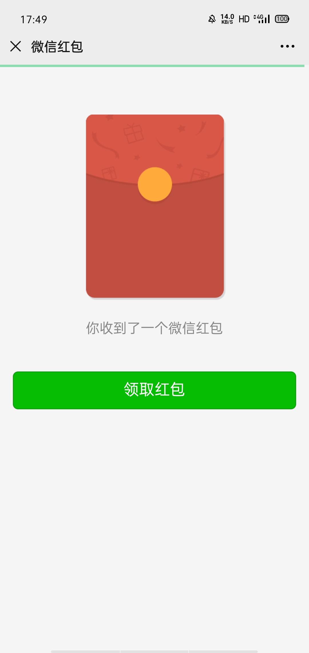 广发基金抽红包插图1