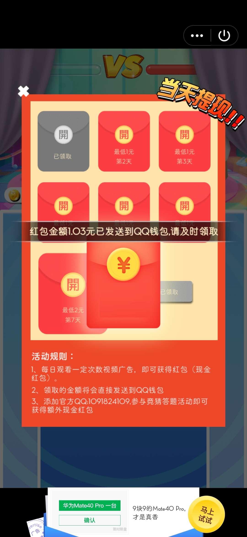 图片[1]-派对嘉年华-老友薅羊毛活动线报网