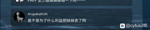 【手绘】白毛,王者荣耀1500张禁图
