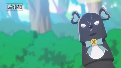 【视频】熊熊勇闯异世界