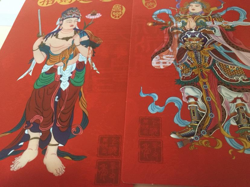 上海万佛寺送八宝粥又复活了