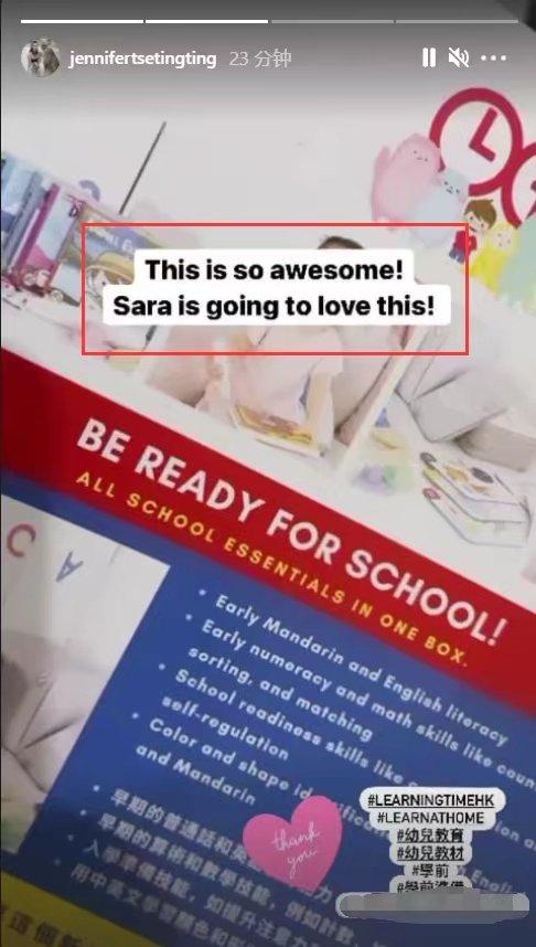 谢霆锋妹妹谢婷婷为女儿入园准备教材,Sara将满两岁