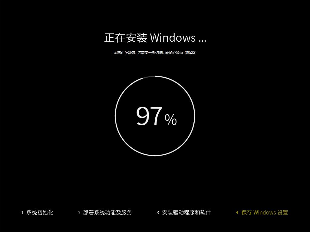 Windows 10 LTSC 精简优化版