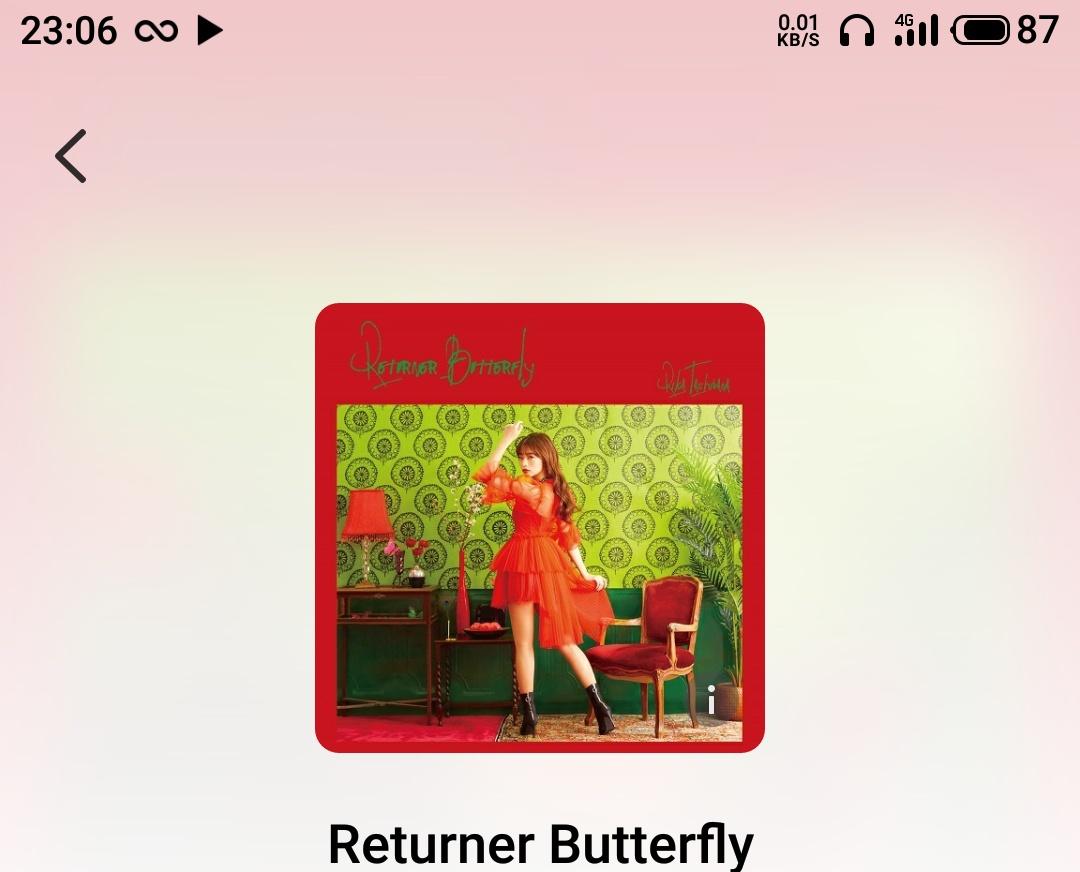 【音乐】立花理香 – Returner Butterfly
