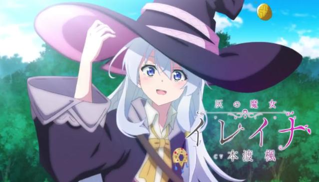 【资讯】TV动画「魔女之旅」公开第2弹PV 10月开播