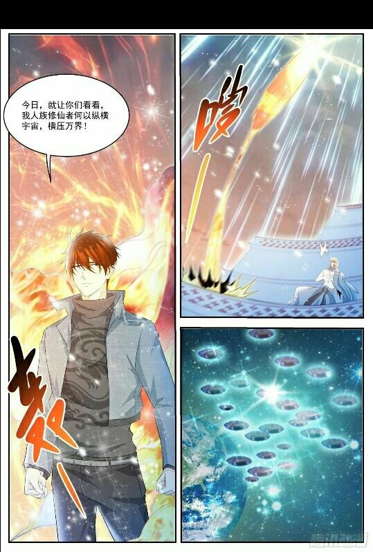 【漫画】🔥🔥重生之都市修仙 第424话🔥🔥(附图)
