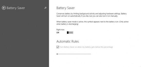 Win10 的Battery Saver节能模式