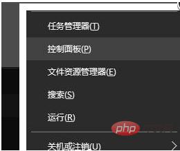 win10如何彻底删除搜狗输入法?