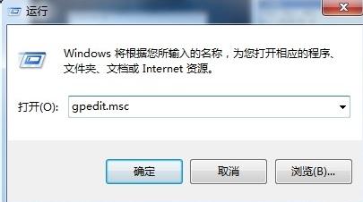 图文详解win7右下角网络感叹号怎么解决