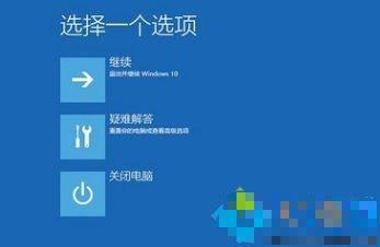 windows10 蓝屏怎么解决_windows