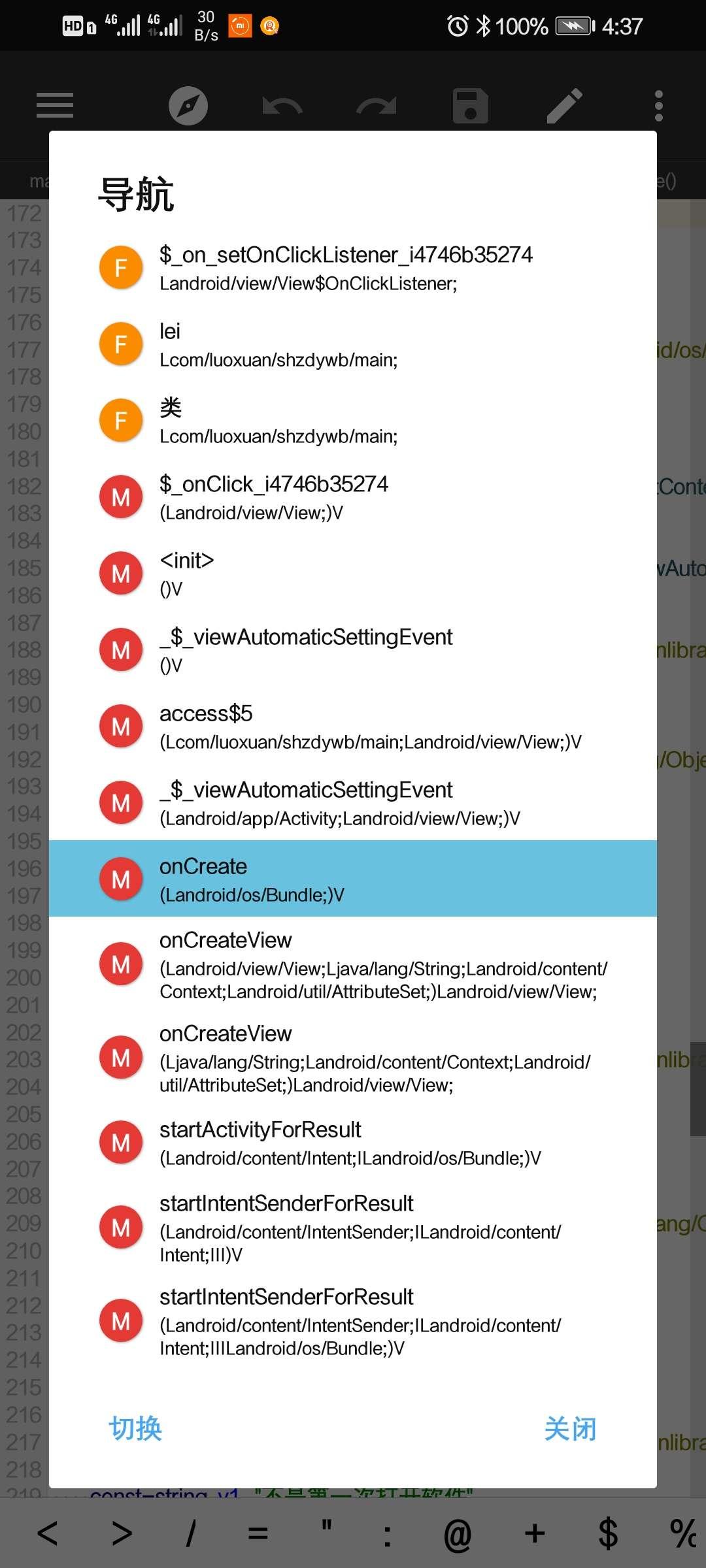 rBAAdmC8iv2AdQfkAAK9N48Edr8693.jpg插图(5)