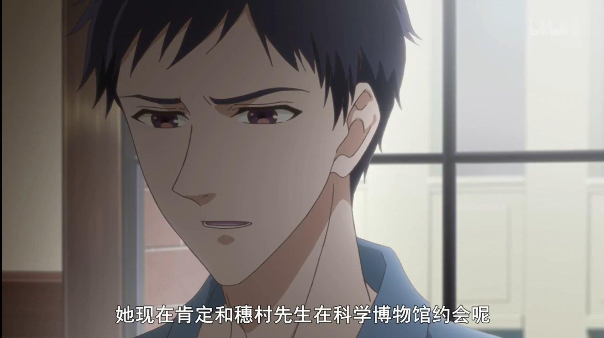 【动漫资源】宝石商人理查德的谜鉴定(7.17)